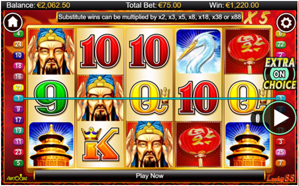 Play Lucky 88 Online Real Money